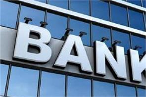 banks will open in punjab on 30 and 31 march