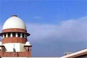 supreme court corona virus sharad arvind bobde