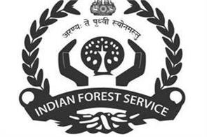 delhi forest guard exam admit card released