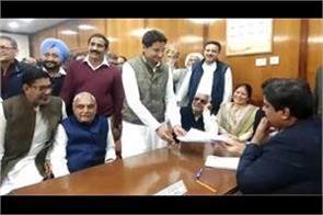rajya sabha elections congress candidate dependra hooda filed nomination
