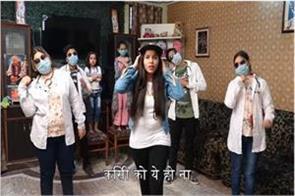 new song of dhinchak pooja on corona virus