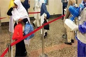 pakistan reports first coronavirus death in punjab