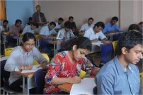 you can apply for jee main upto 12 march now