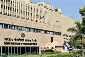 jee advanced 2020 girls to have 20 supernumerary seats reserved at iits