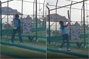 hardik pandya is preparing to return to international cricket watch video