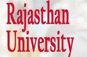 corona rajasthan university examinations postponed