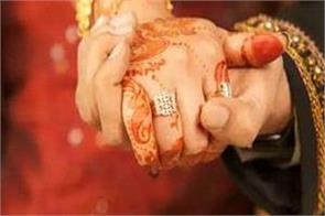 pakistan agreement between two husbands for wife