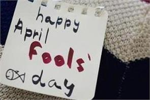 no april fool day this time