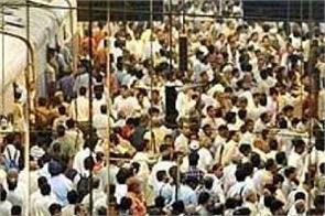 railways made platform tickets expensive