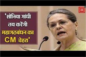 big statement of congress