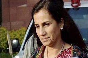 hc dismisses chanda kochhar plea against termination of employment