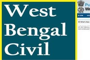 west bengal civil service main 2020 schedule released