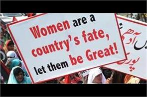 women s march created controversy in pakistan