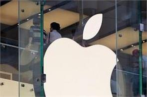apple will close all its stores by 27 march