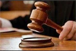 case has been registered against an unidentified person fleeing schoolgirl