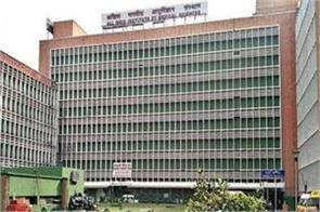 aiims pg 2020 released revision schedule