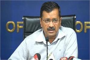 delhi government closed biometric attendance