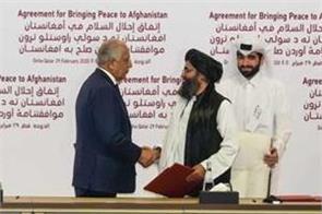 un security council endorses us taliban peace deal