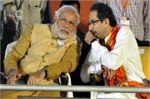 corona virus pm modi spoke to uddhav thackeray over phone