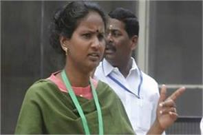 congress mp ramya allegation bjp member beat me