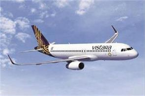 vistara will start its flight from delhi to colombo