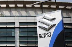 maruti reduced its production by 5 38 in february