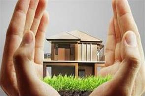 home first finance company approved to raise rs 1 500 crore from ipo