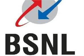 bsnl released application date for recruitment