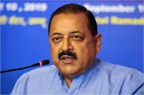 j k 40 thousand people killed in terrorist violencejitendra singh