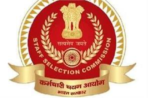 ssc vacancies more than 10 thousand posts