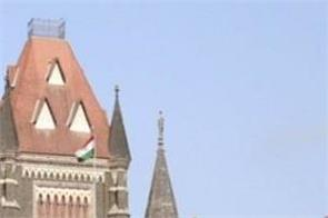 bombay high court prithviraj chavan vikas sachdev