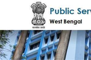west bengal public service commission postponed all written examinations