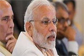 modi government postponed npr indefinitely