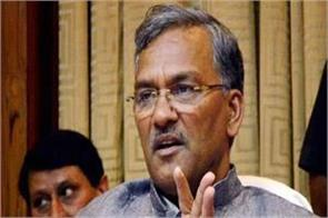 cabinet meeting chaired by cm rawat