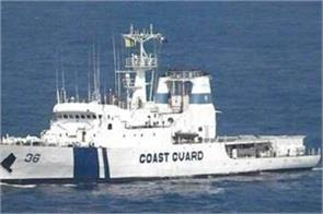 vacancy came out in various positions in indian coast guard