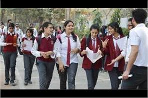 cbse successfully organised political science exam