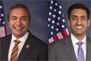 more than 6 indian americans won in congress primary election