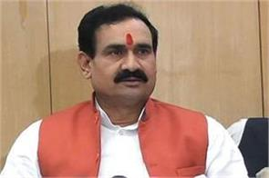 strong leader narottam welcome scindia bjp sentimental remember rajmata