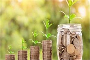 government may cut interest rates of small savings schemes