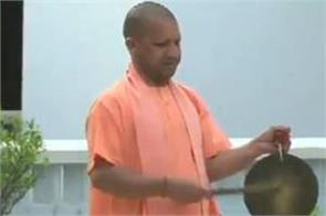 corona epidemic cm yogi plays hour amid public curfew passing gratitude