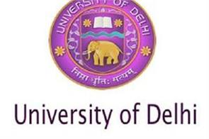 du will now start online application process