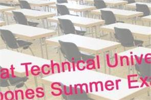coronavirus gujarat technical university postpones summer examinations