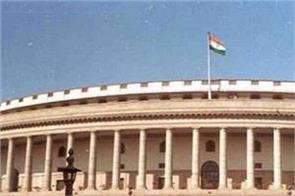 demand raised in rajya sabha to make laws for population control
