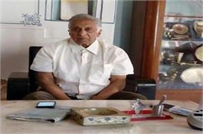 senior congress leader ranjit singh judeo was home isolate