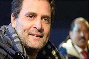 jyotiraditya scindia bharatiya janata party congress rahul gandhi