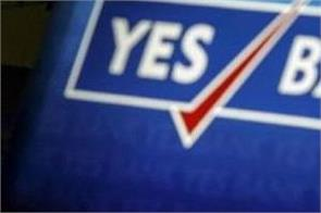 the biggest loss to yes bank in december quarter