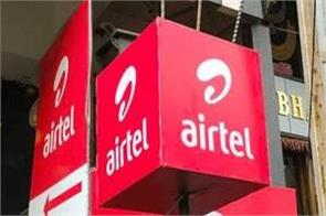 airtel vodafone should disclose how to calculate agr dues