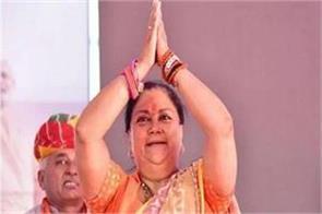 vasundhara yashodhara raje express happiness scindia s return home