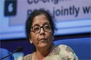 merger process of banks going on effective from april 1 sitharaman