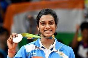 pv sindhu also donated 10 lakh rupees in the battle of corona